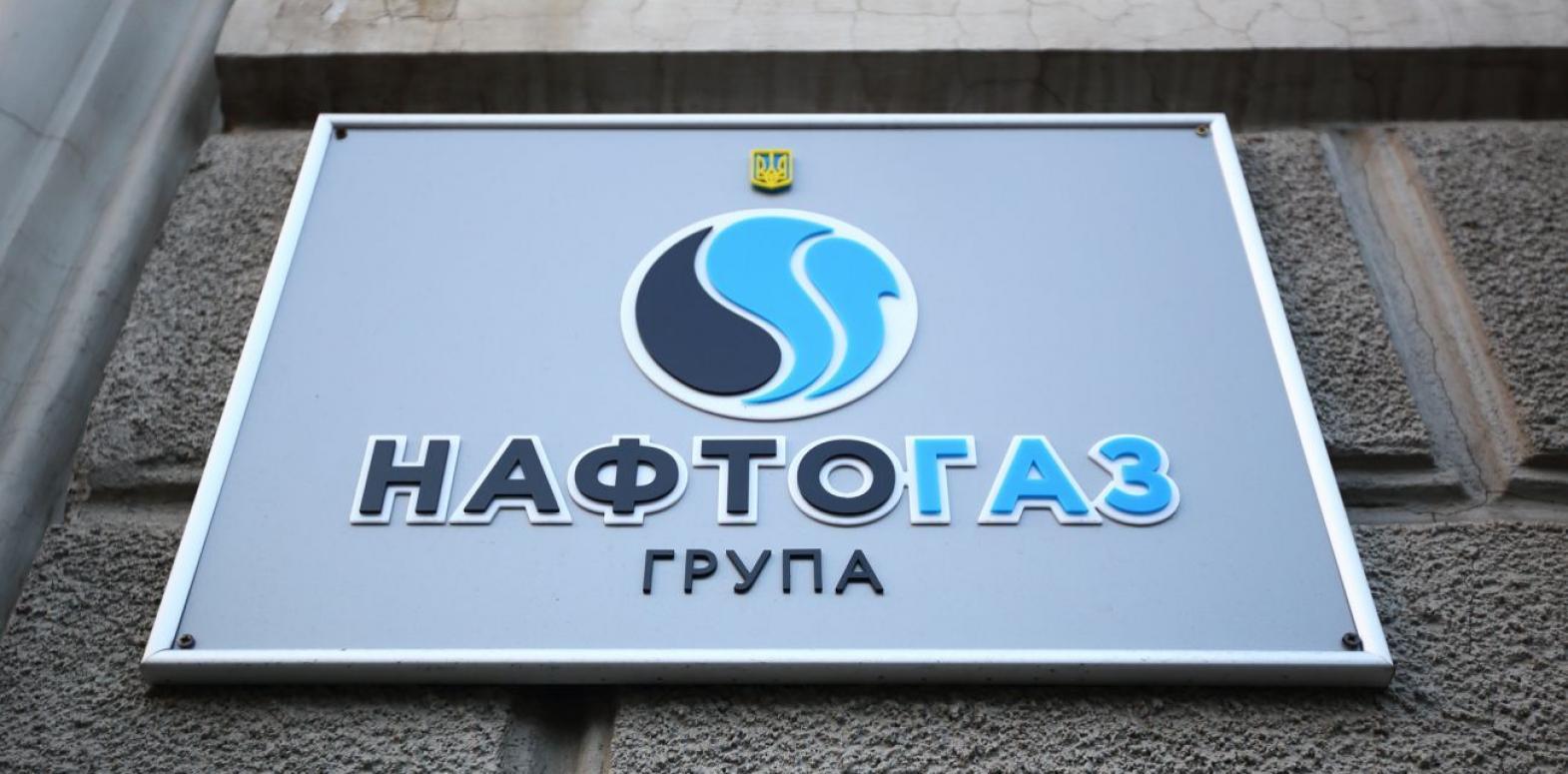 """""""Нафтогаз"""" установил месячный тариф на газ на 50% выше, чем годовое предложение"""