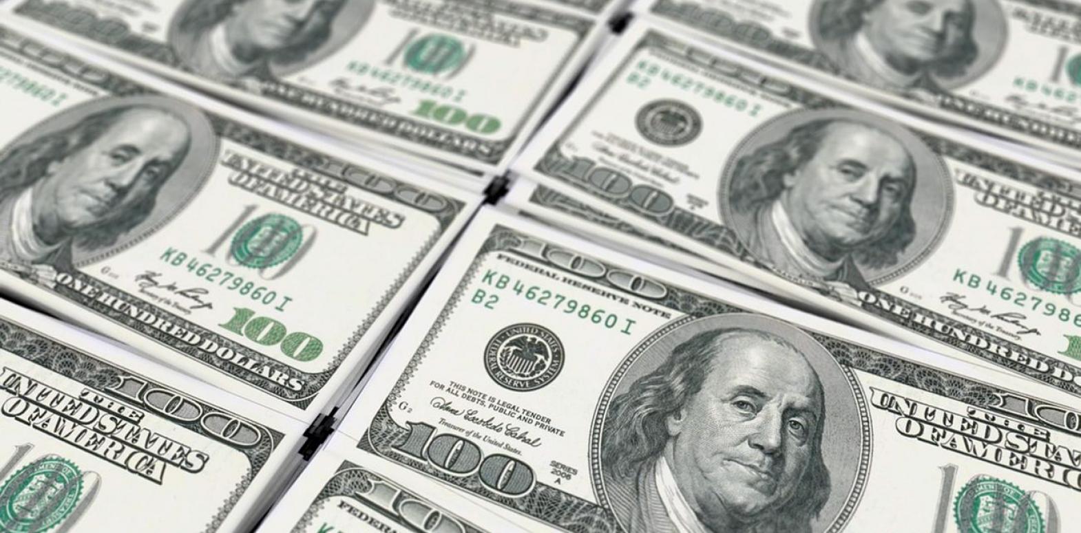 НБУ снизил курс доллара на 24 июня