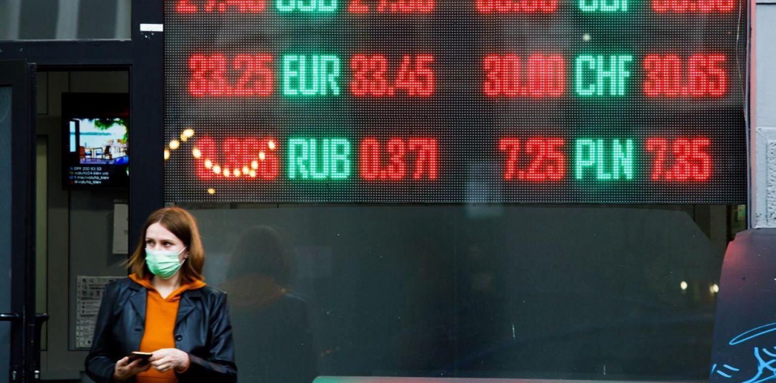 Ситуация на валютном рынке изменилась: спрос превышает предложение