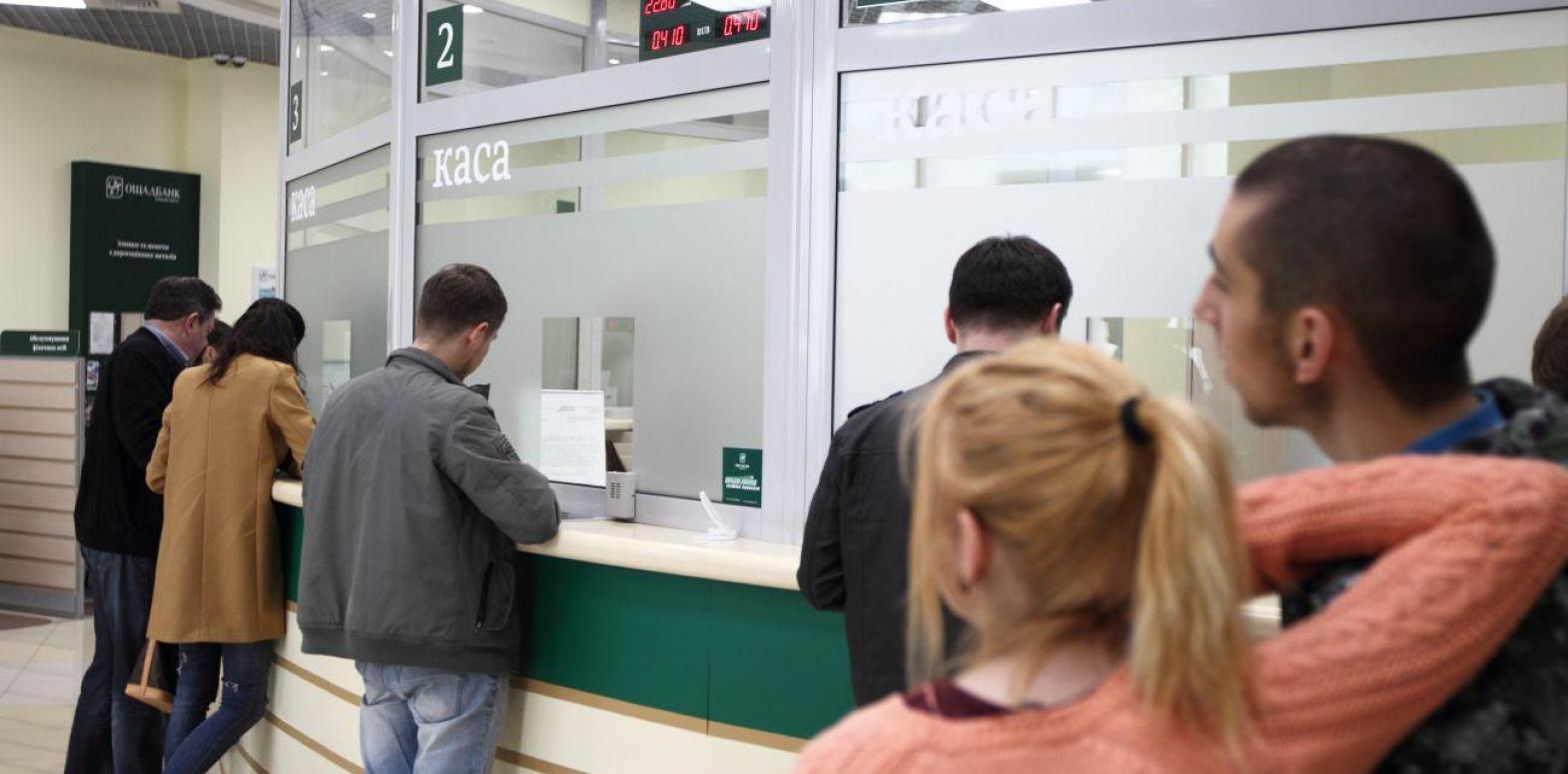 НБУ определился с работой банков в связи с переносом рабочих дней в 2021 году