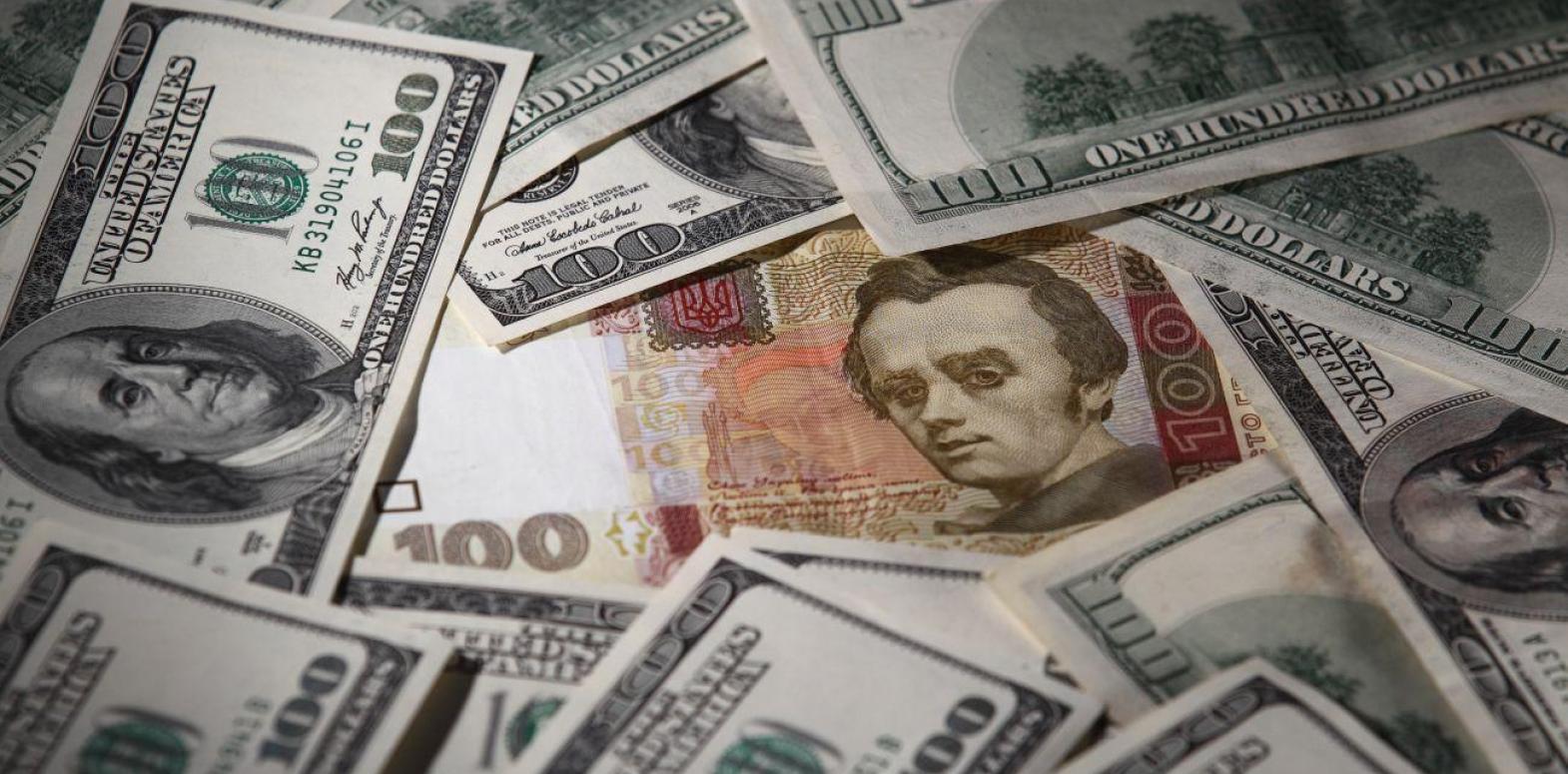 Доллар подорожал почти на 20 копеек. НБУ установил курс на 25 июня