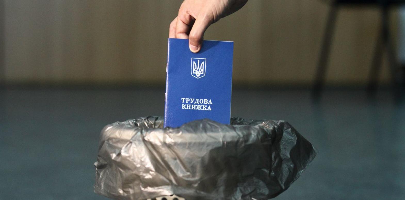 Уровень безработицы превысил 10%: сколько украинцев не могут трудоустроиться