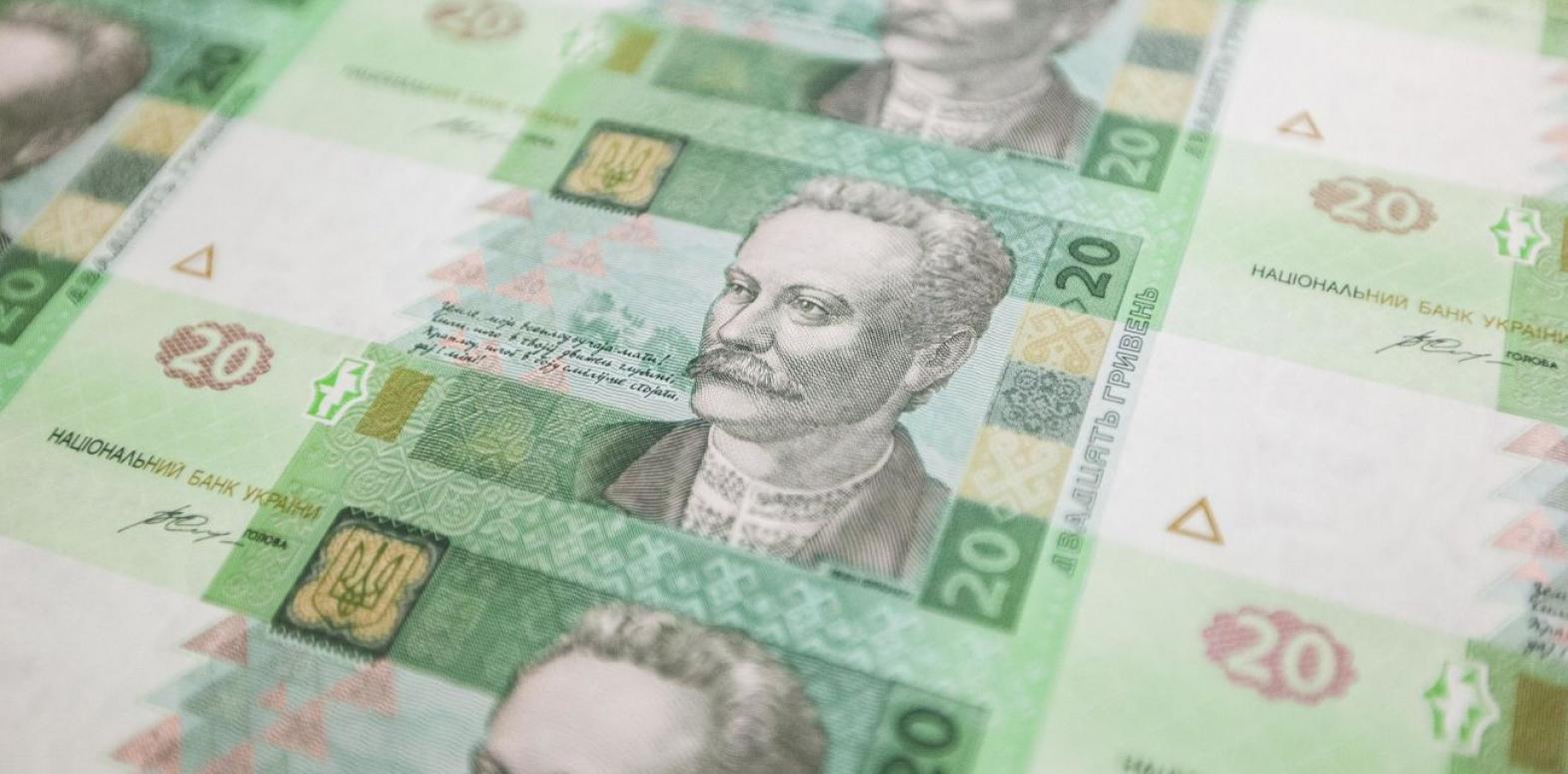 ПФУ сократил финансирование пенсий: сколько выплачено в июле