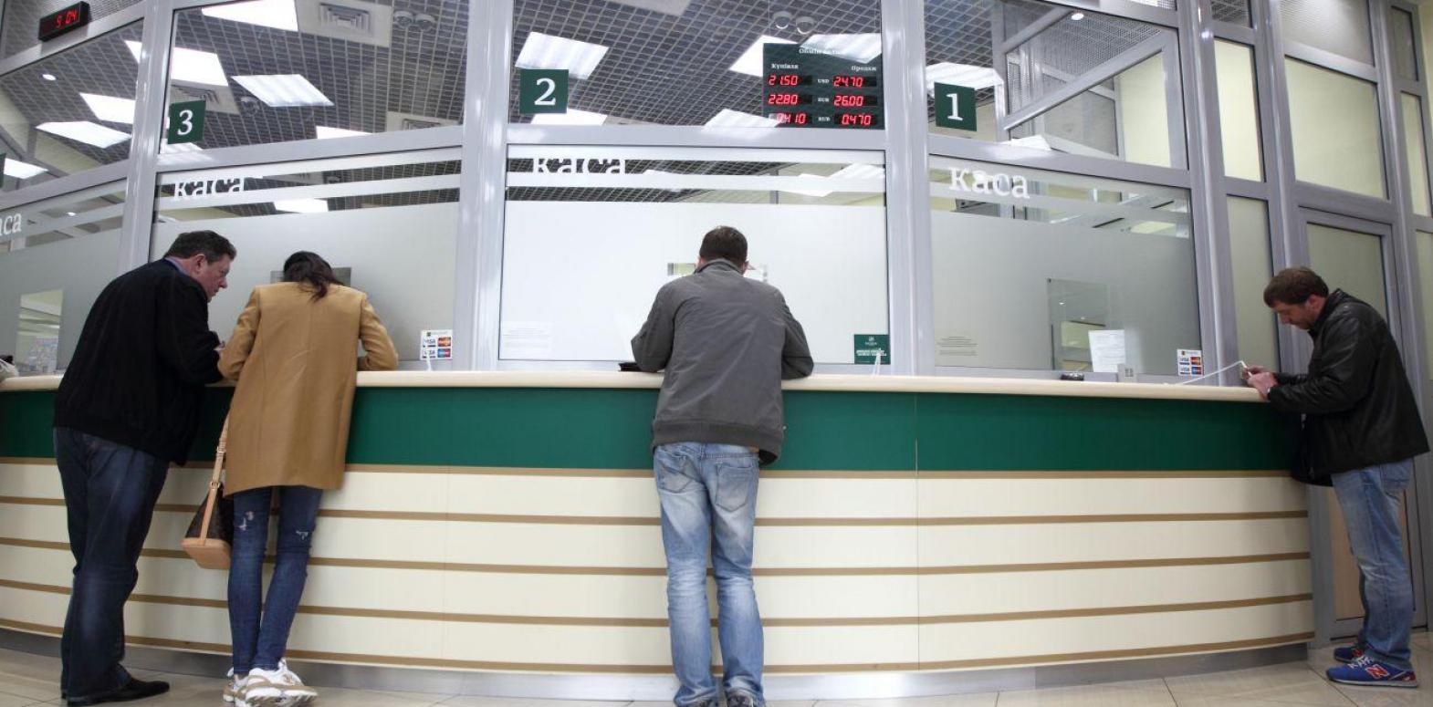 Украинские банки увеличили операции с наличностью почти в два раза