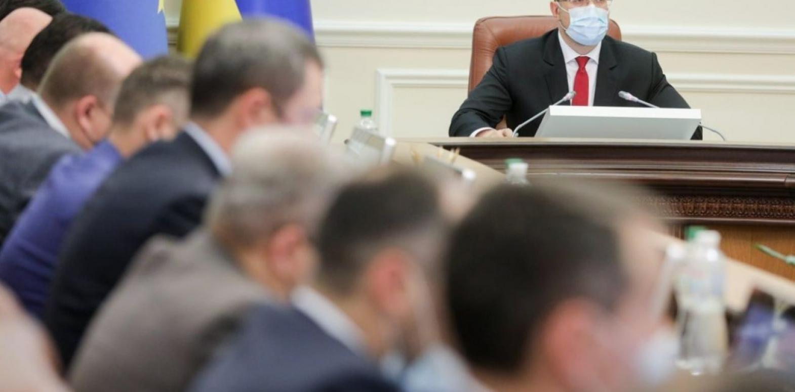 """""""Укрэнерго"""", """"Магистральные газопроводы"""" и """"Оператора рынка"""" передали в управление Минэнерго"""