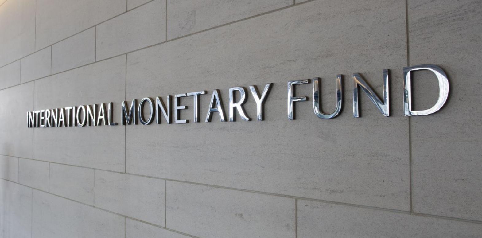 В Украине пока не решили, как потратить 2,7 млрд долларов от МВФ