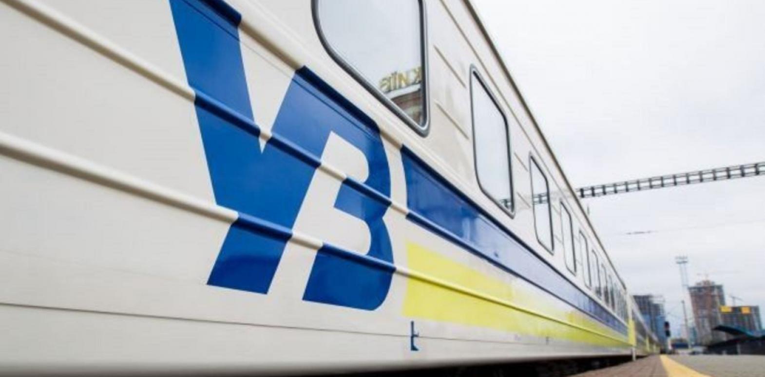 Бизнес призывает МИУ отказаться от повышения тарифов на железнодорожные перевозки, - АСС Ukraine