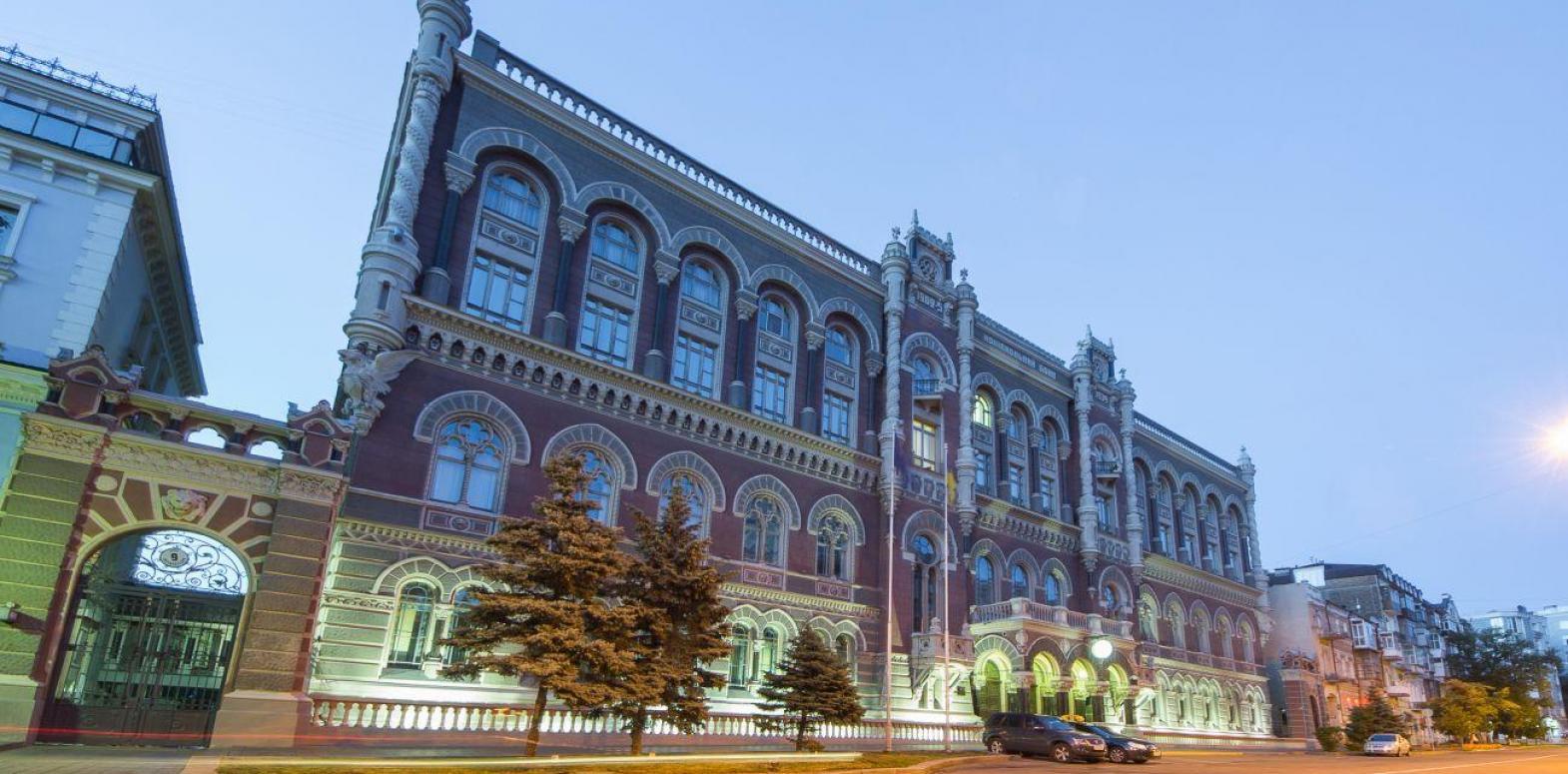 Международные резервы Украины выросли благодаря займу Минфина