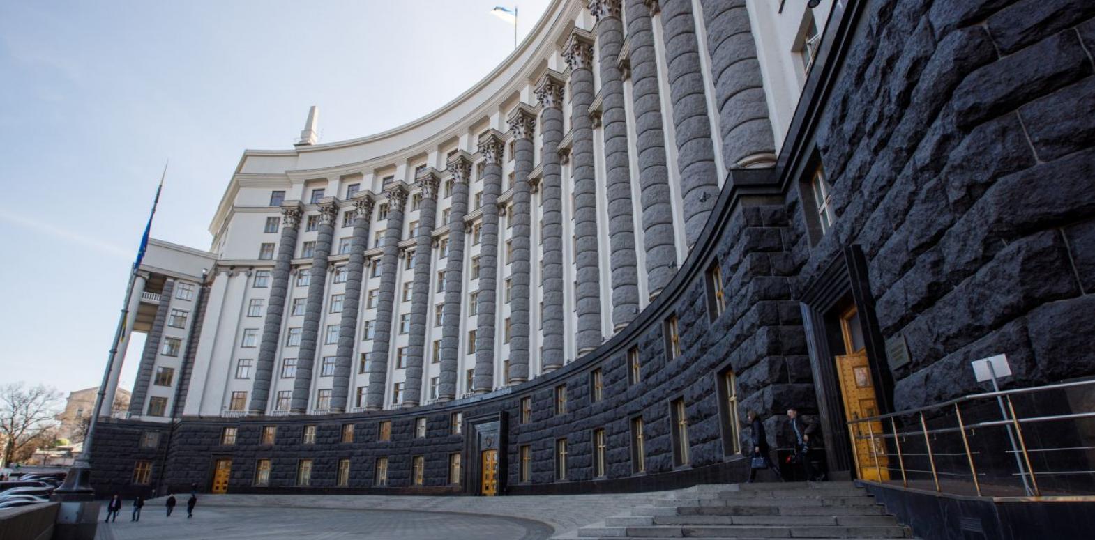 Более 700 госпредприятий на продажу: Минэкономики обнародовало список для приватизации