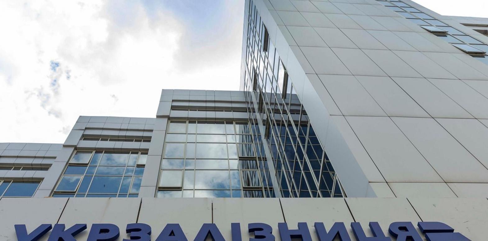 """В """"Инвестохиллс"""" призвали УЗ провести реструктуризацию долгов"""