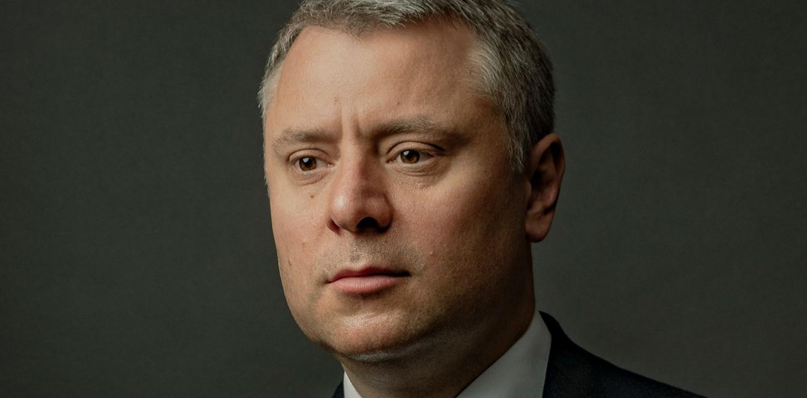 """Витренко просит Кабмин срочно взять на себя полномочия набсовета """"Нафтогаза"""""""