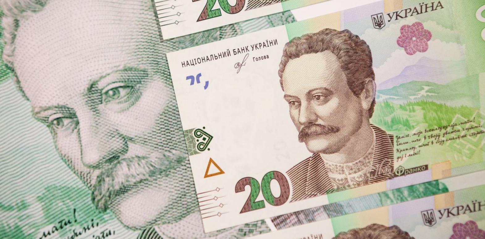 ПФУ сократил финансирование пенсий за месяц почти на 1 млрд гривен