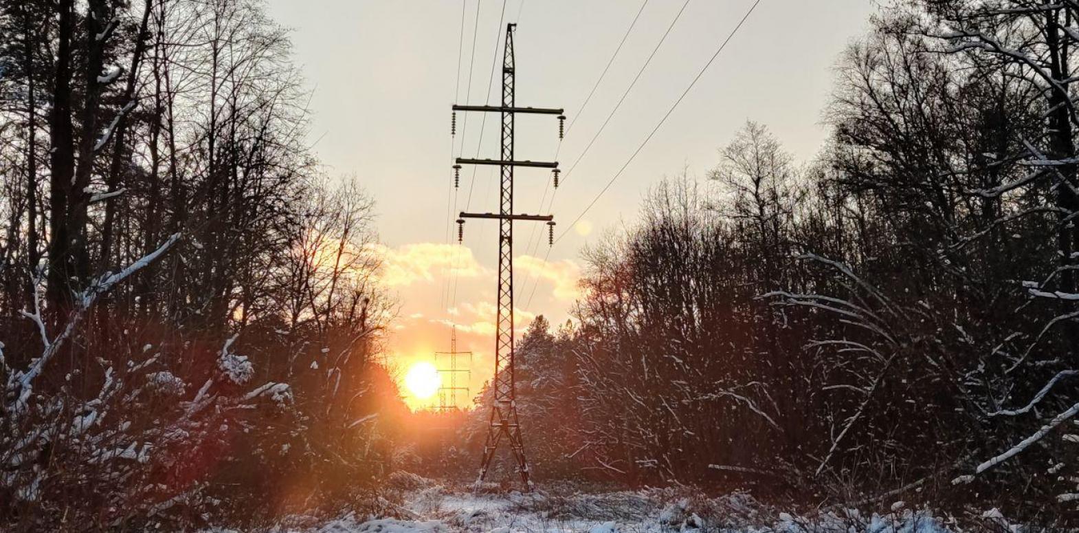 Сколько стоит электроэнергия в Украине: регулятор начал публикацию индикатива цены