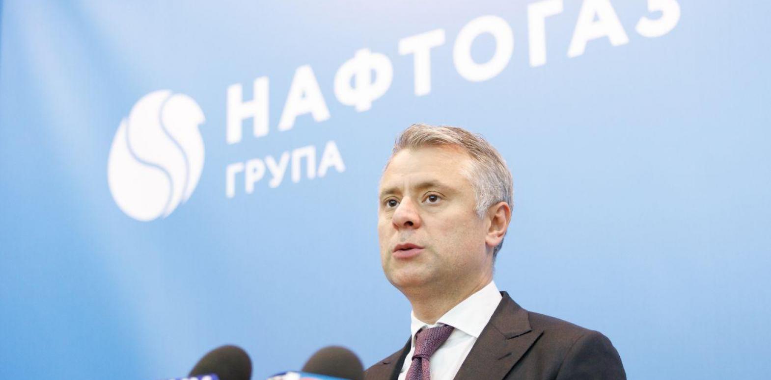 Витренко надеется на снижение цен на газ весной следующего года