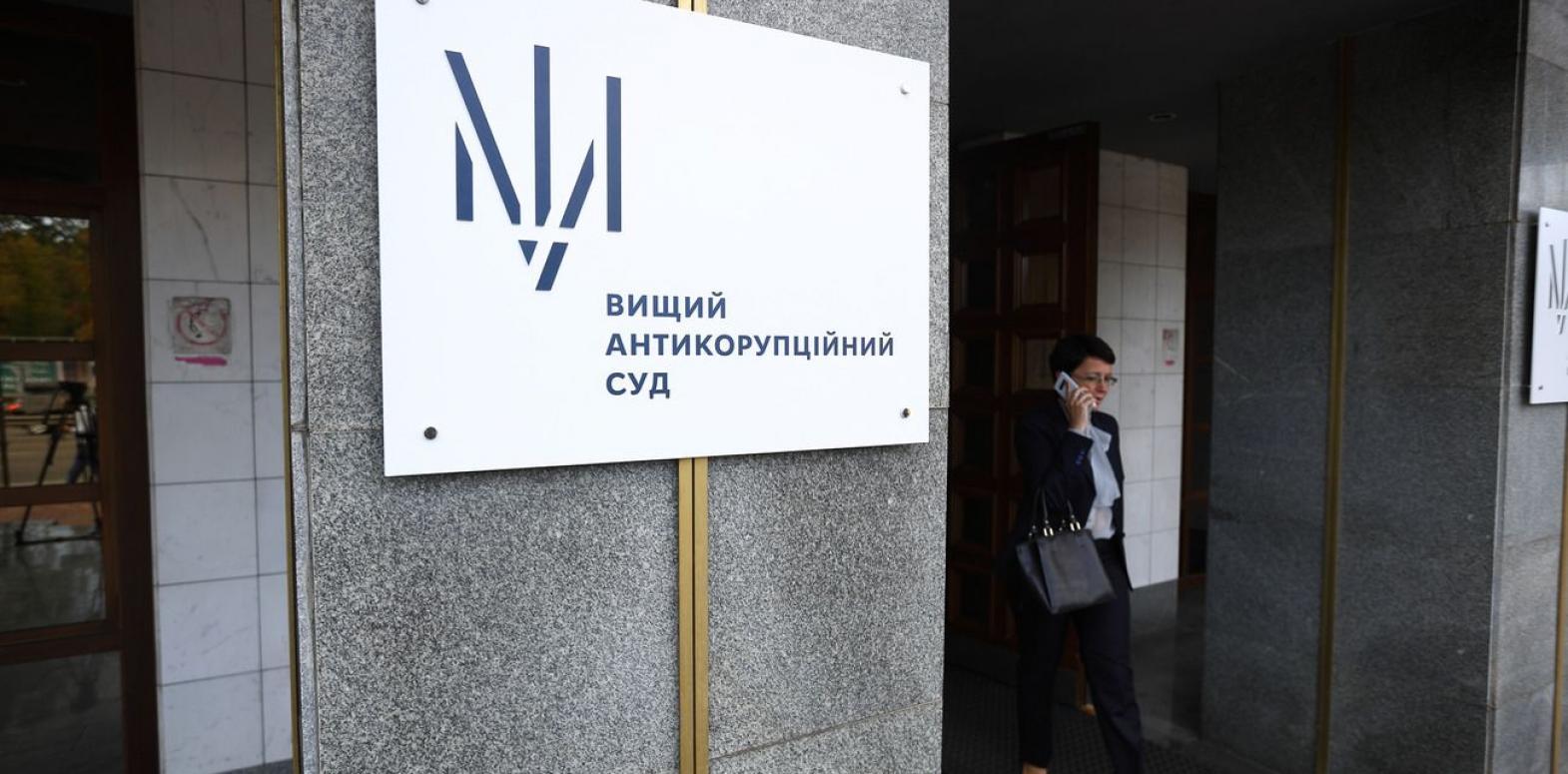 """Популистские обвинения в отношении """"Роттердам+"""" не подействовали на ВАКС, - адвокат"""