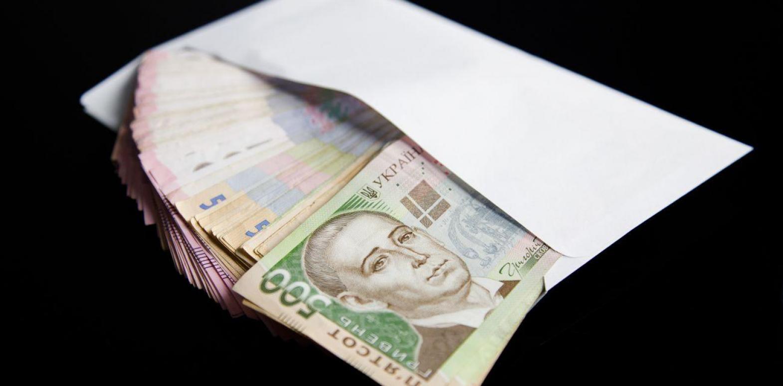 В Украине введут спецмониторинг задолженности по зарплатам, пенсиям и стипендиям