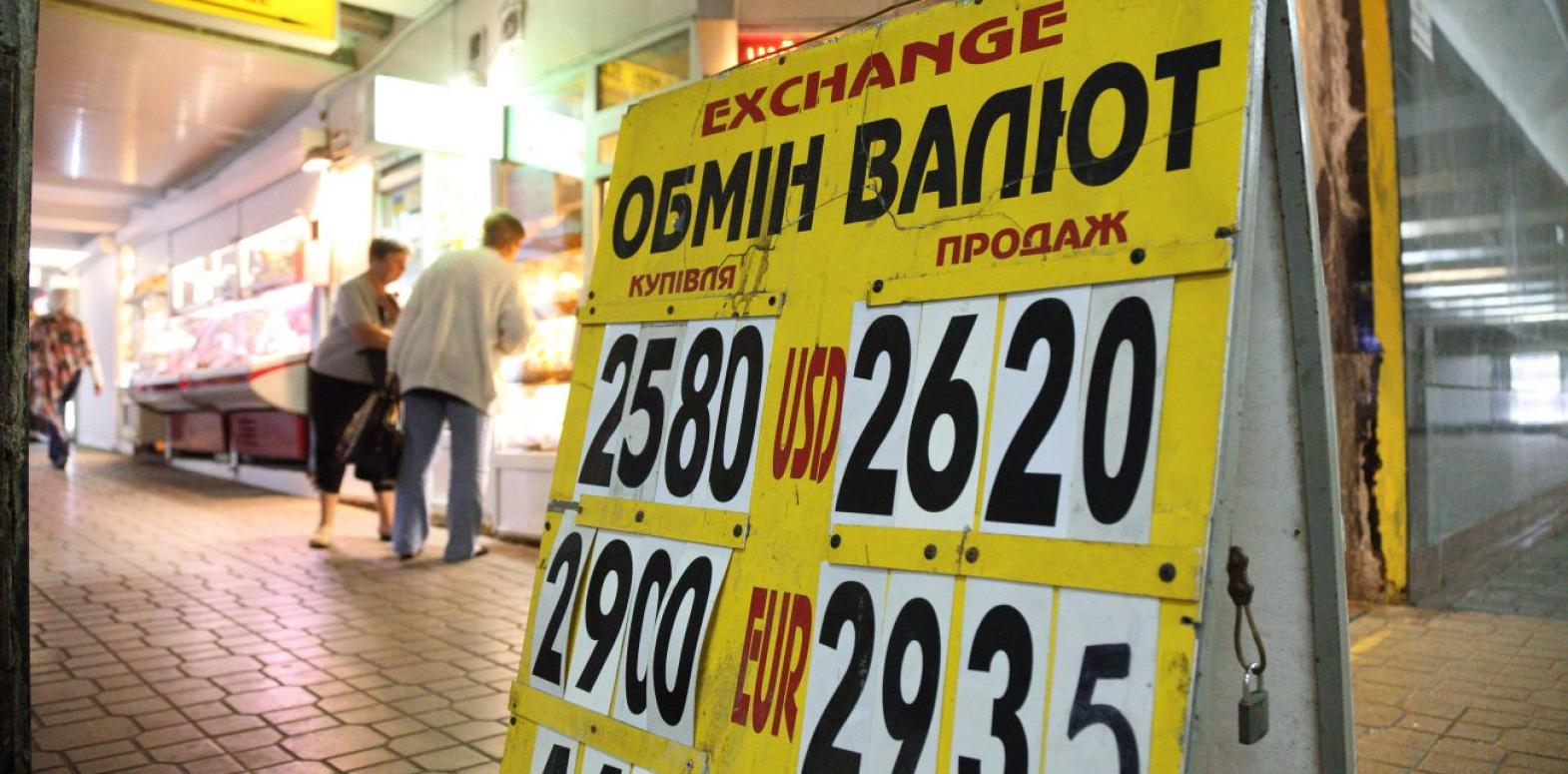 Ситуация на валютном рынке: спрос населения на доллары растет