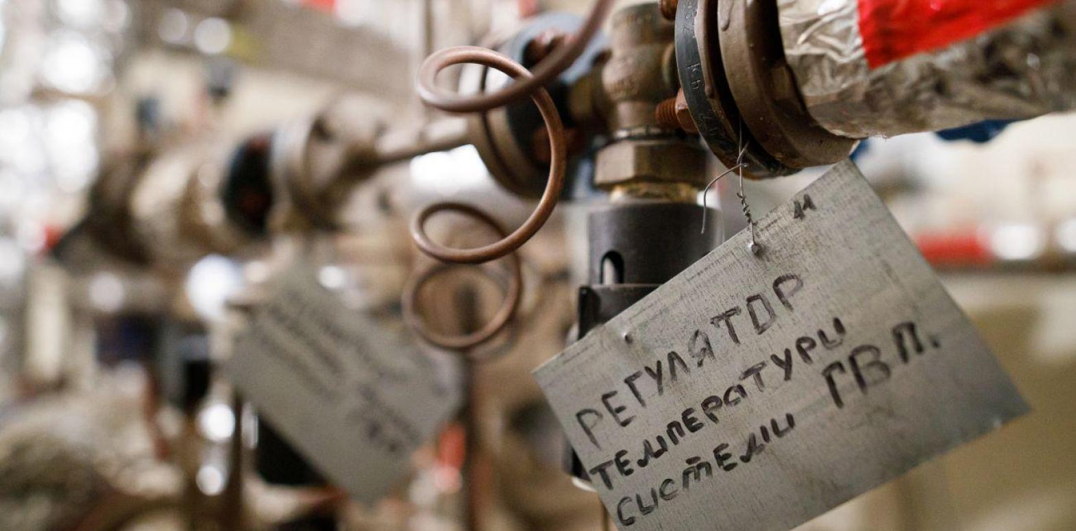 Почти треть жилых домов в Украине остаются без отопления в конце октября