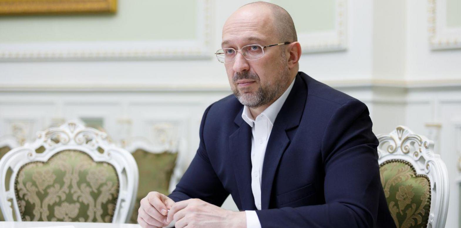 Цены на газ для части украинцев снизили в два раза. Шмыгаль рассказал, для кого